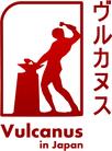 Convocatòria Beques Vulcanus per a pràctiques al Japó, curs 2017-2018