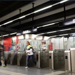 Línia 9 metro Barcelona